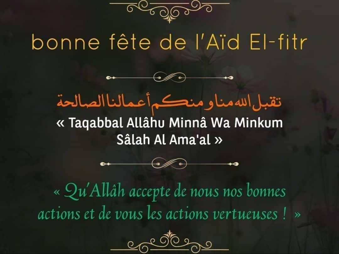 Sunnasearch -Eid Mubarak